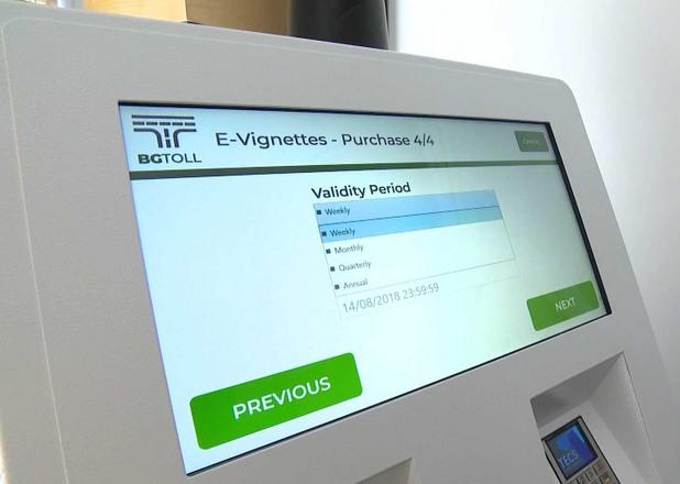 продажба на онлайн винетки 2019 toll система