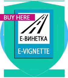 купи електронна винетка за България